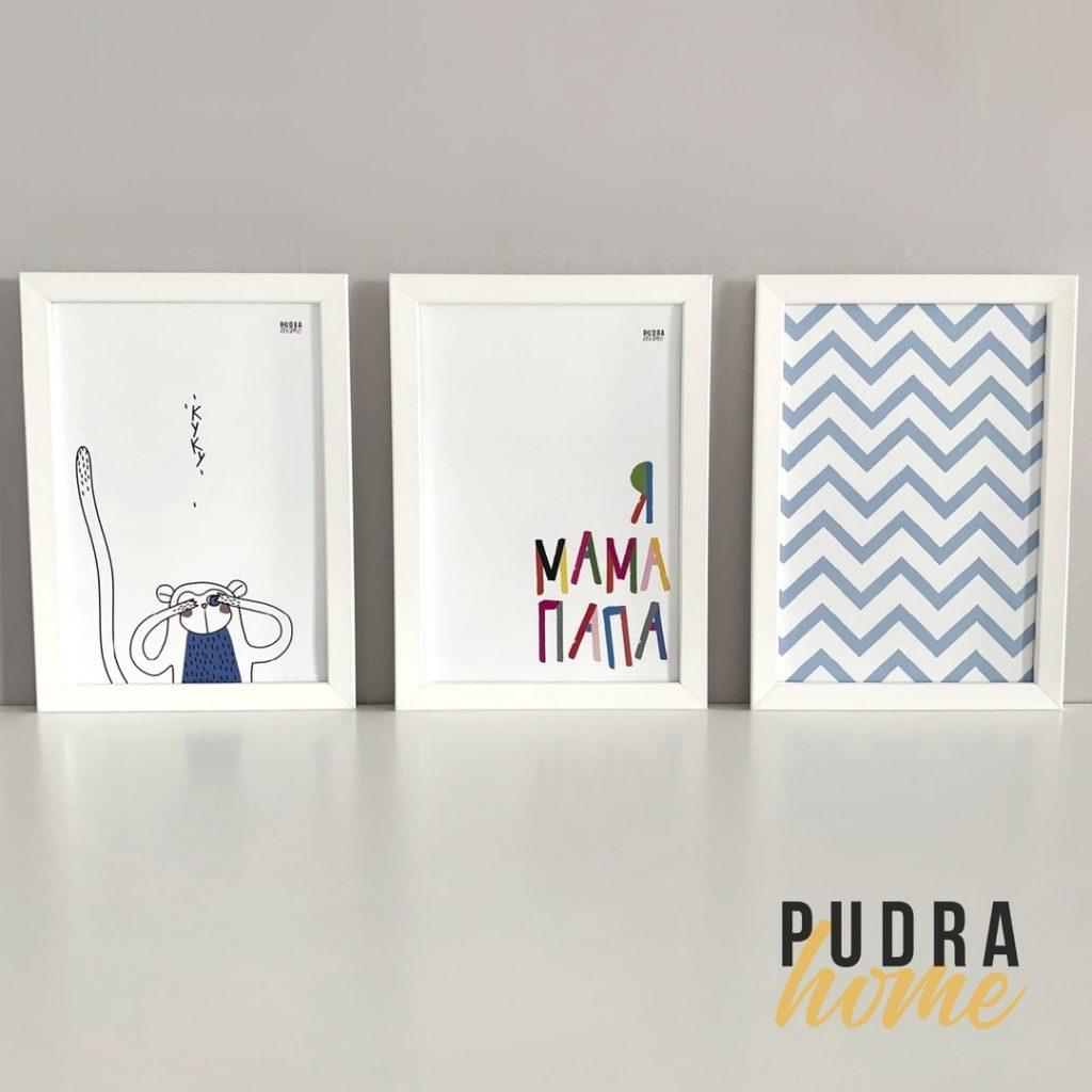 Набор из трех постеров в рамках (Обезьянка синяя, Я мама папа, Геометрия)