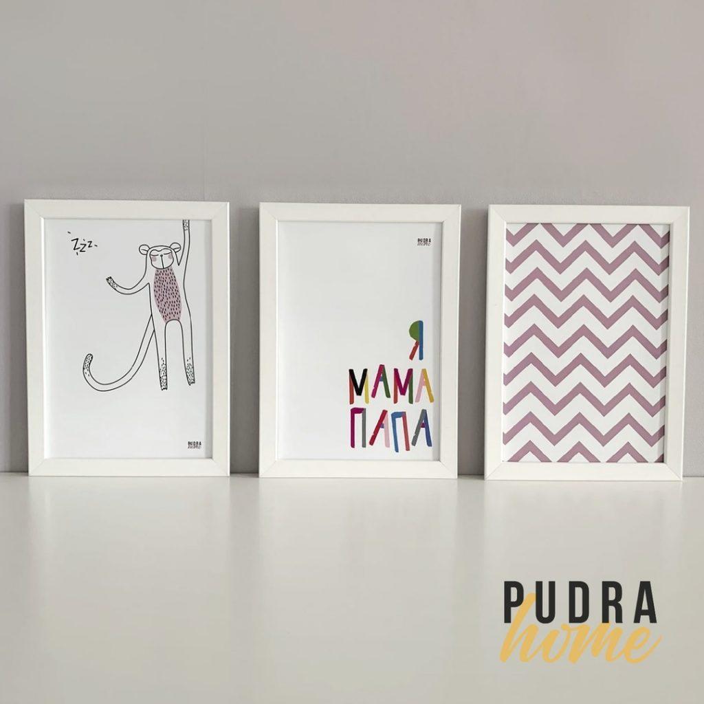 Набор из трех постеров в рамках (Обезьянка розовая, Я мама папа, Геометрия)
