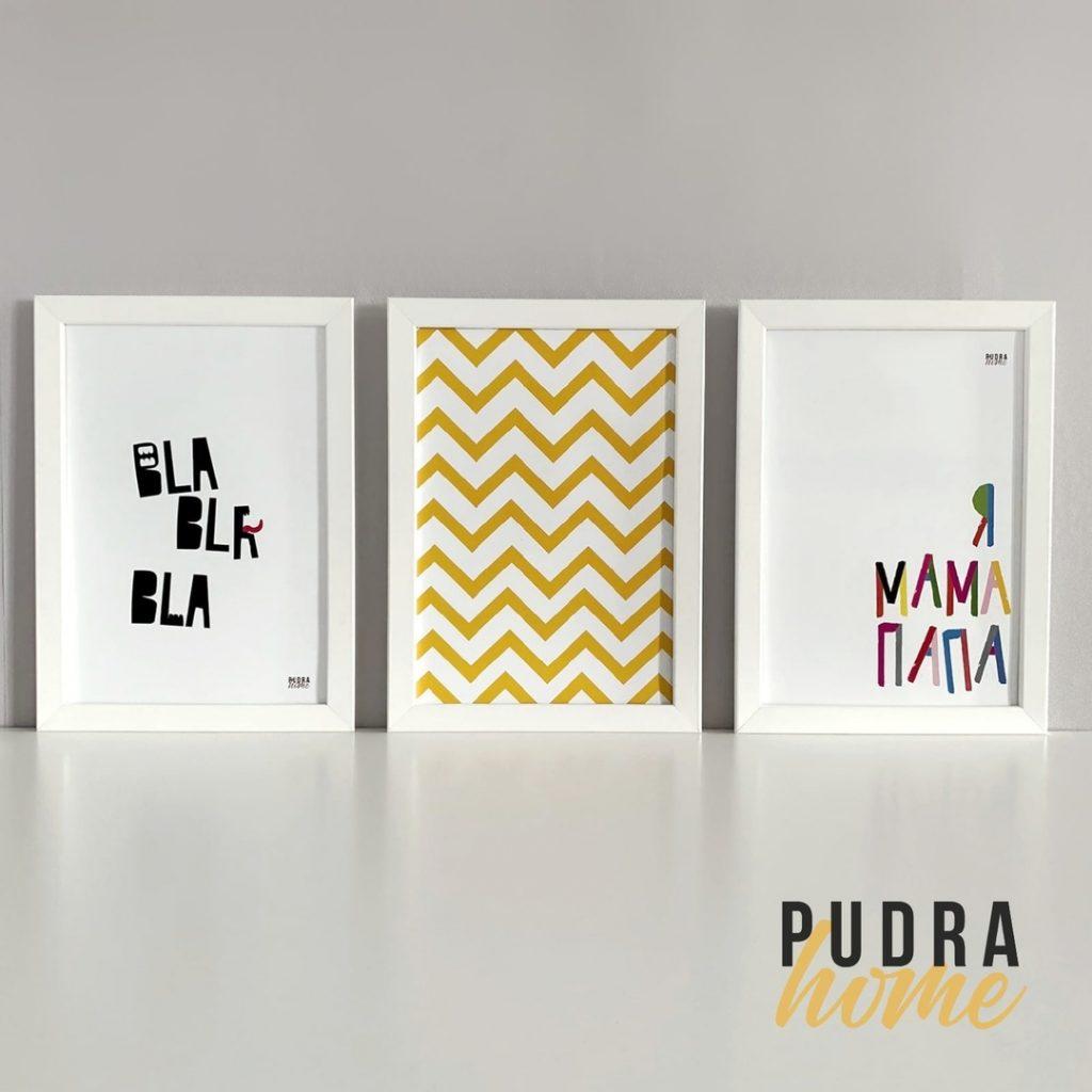 Набор из трех постеров в рамках (Бла бла, Геометрия, Я мама папа)