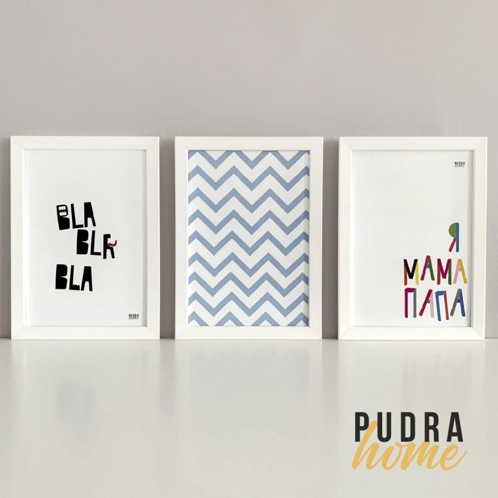 Набор из трех постеров в рамках ( Бла бла, Геометрия, Я мама папа)