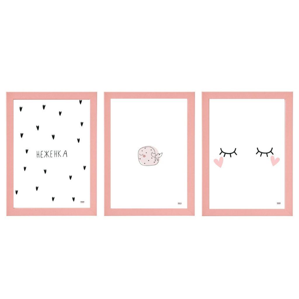 Постеры, набор в розовых рамках